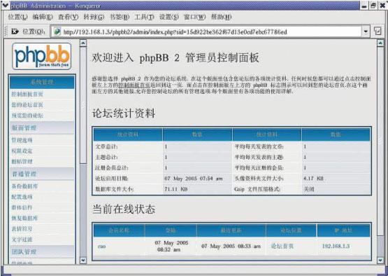 欧美露阴写真�_rsearchw 鍦板舰锲 rp index.php c; 謘earch www.sex23.