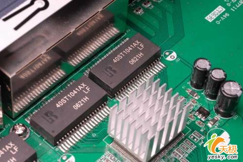 中兴zxr10 1024百兆交换机小测(2)