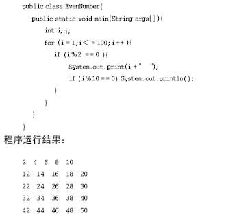 3.4 循环结构语句的嵌套