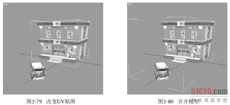 4 3d场景的制作步骤(7)