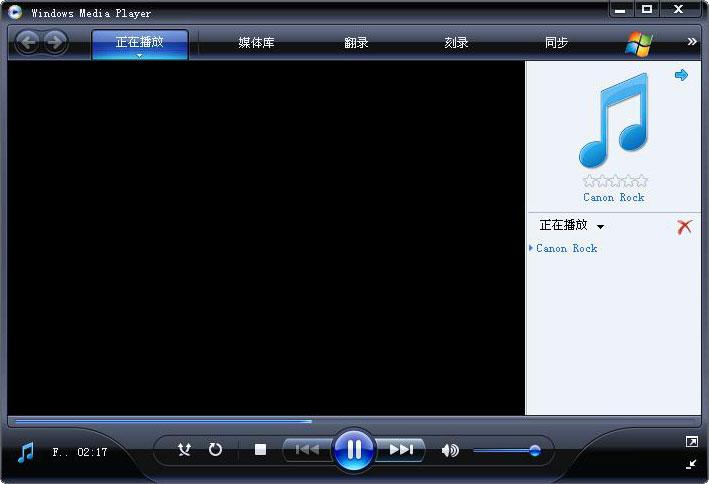 调用Windows Media Player的api