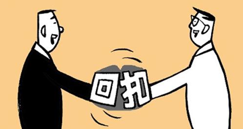 动漫 卡通 漫画 设计 矢量 矢量图 素材 头像 498_264