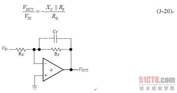 = 1/2fC的阻抗。可以看出,当频率为零时,容抗(也称电抗)为无穷大;当频率为无穷大时,容抗为零。这两个端点值可以用终值定理导出,而且可以用来获得关于电容效应的大致印象。当一个电容与一个电阻一起使用时,两者构成了一个叫做转折点的频率。我们不想使用繁复的数学,只是想说,这个转折点出现在f = 1/(2RC)的频率上,而且,在这个转折频率处的增益等于-3 dB。 在图3-10所示的低通滤波器电路中,有一个电容与反馈电阻并联。这个低通滤波器的增益可以写为式(3-20)。