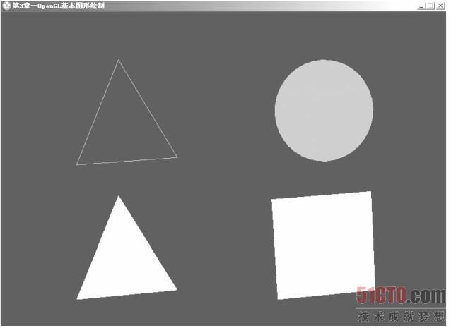 5 opengl基本图形的绘制