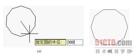 """图5-29  利用""""内接于圆""""绘制正十边形"""