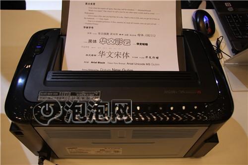 三星ml-1865w激光打印机