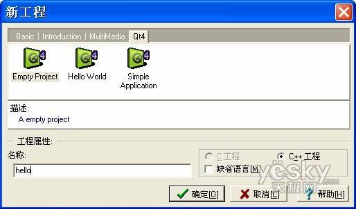 qt图形用户界面编程技术入门