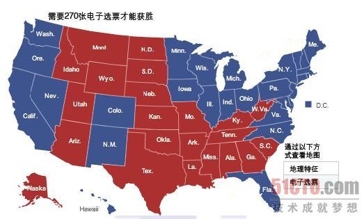 美国纽约长岛地图中文版全图