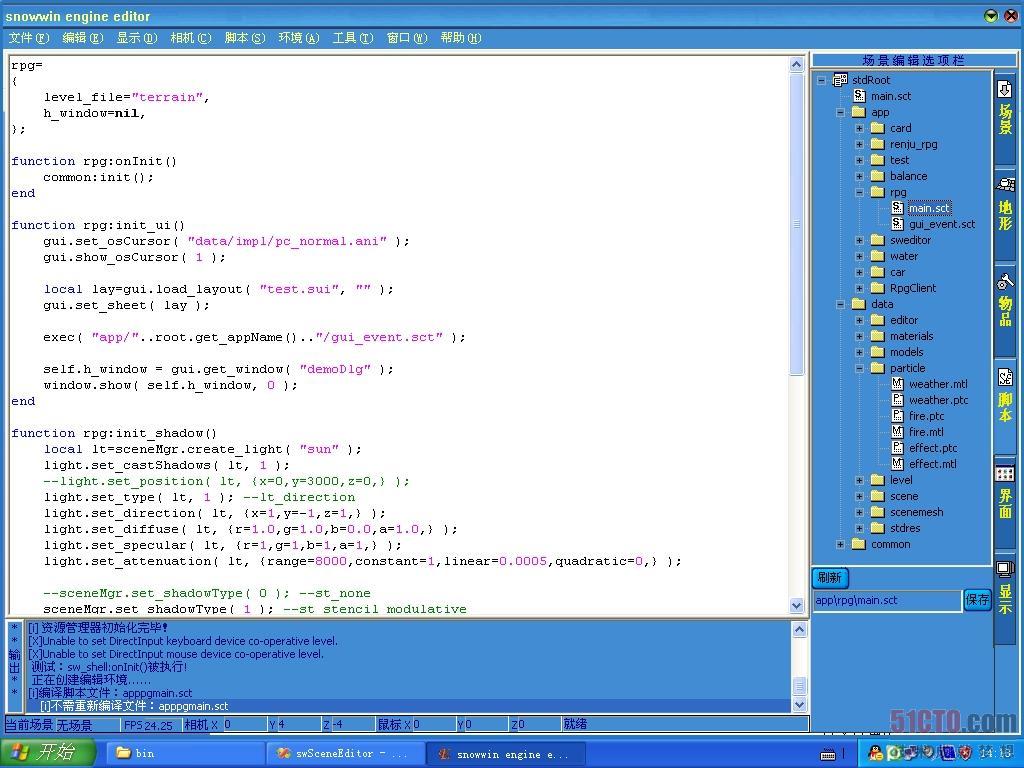 luaqnlunxiao_了解可视化lua脚本编辑器
