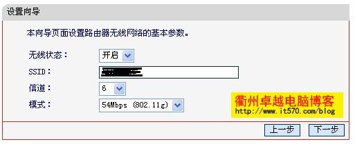 """点击左侧的""""运行状态""""可以显示当前获取到的IP地址和DNS服务器。 水星路由器设置:恢复为出厂默认设置 水星路由器设置如果出现故障或者路由器被他人设置过可以恢复路由器的出厂设置。下面是水星路由器恢复出厂设置的步骤: 若要将水星路由器设置恢复为出厂默认设置,请参考如下步骤: 1."""