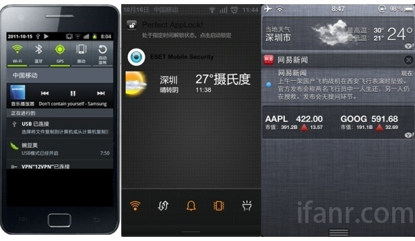 ii:多角度对比android和ios