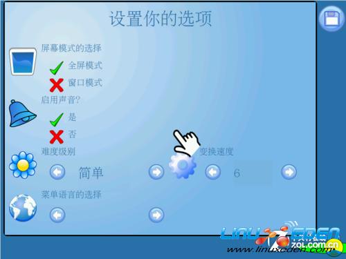 win系统pk linux哪款编程语言更适合儿童